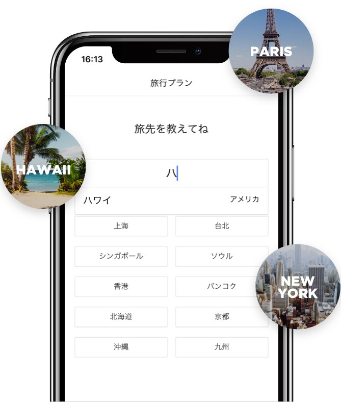 tabi-chokin-in-app-selecting-location